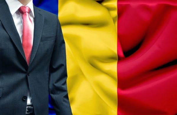 Бизнес в Румынии