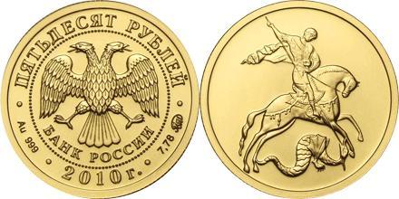 Качество монеты АЦ