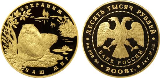 Качество монеты пруф-лайк