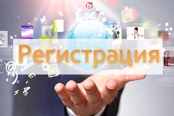 Условия для регистрации бизнеса в Румынии