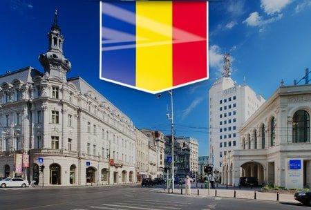 Формы собственности организаций в Румынии