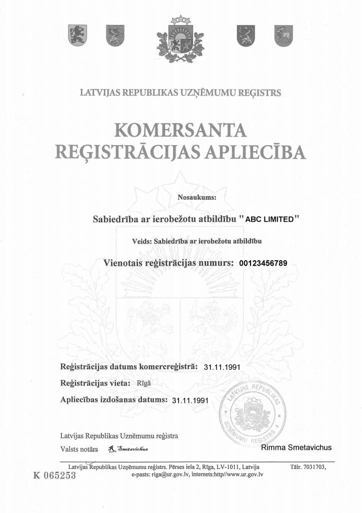 Так выглядит регистрационное удостоверение