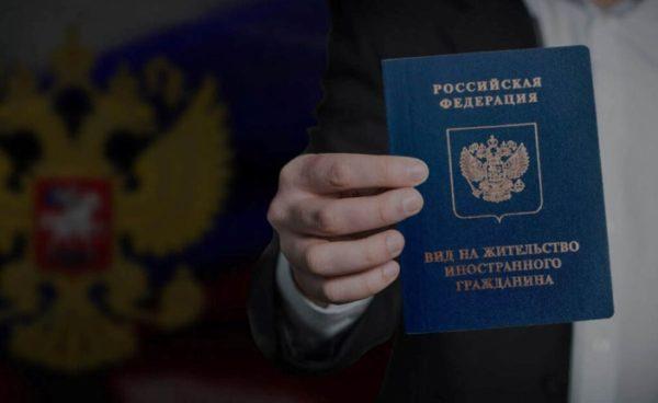 Отдельным категориям лиц после кратковременного проживания на основании ВНЖ можно претендовать на гражданство