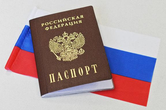 Внутренний паспорт необходимо взять с собой