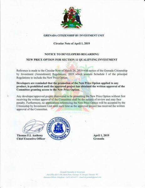 Одобрение заявки на гражданство