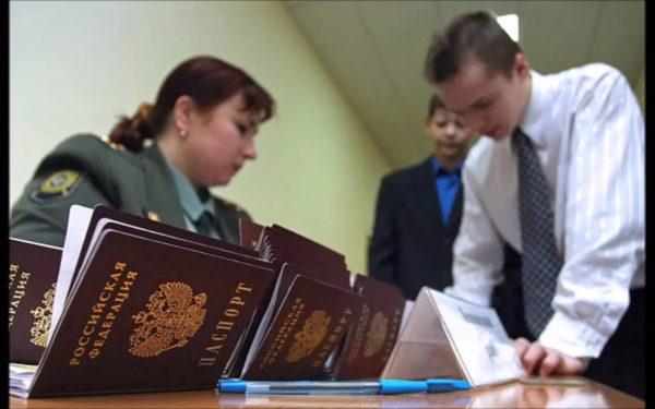 Миграционный отдел МВД