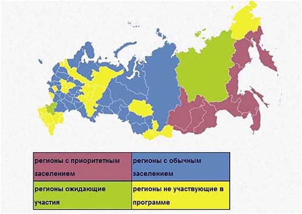 Регионы заселения участников программы возвращения соотечественников