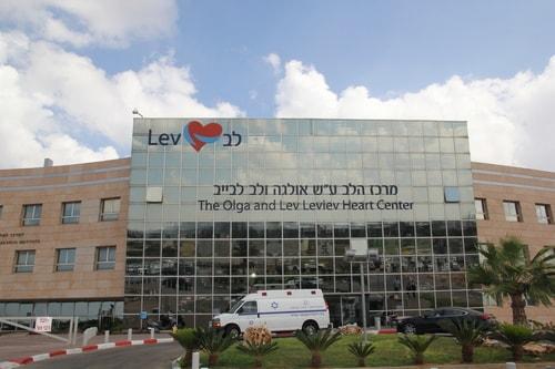 Израильская больница Хаима Шиба