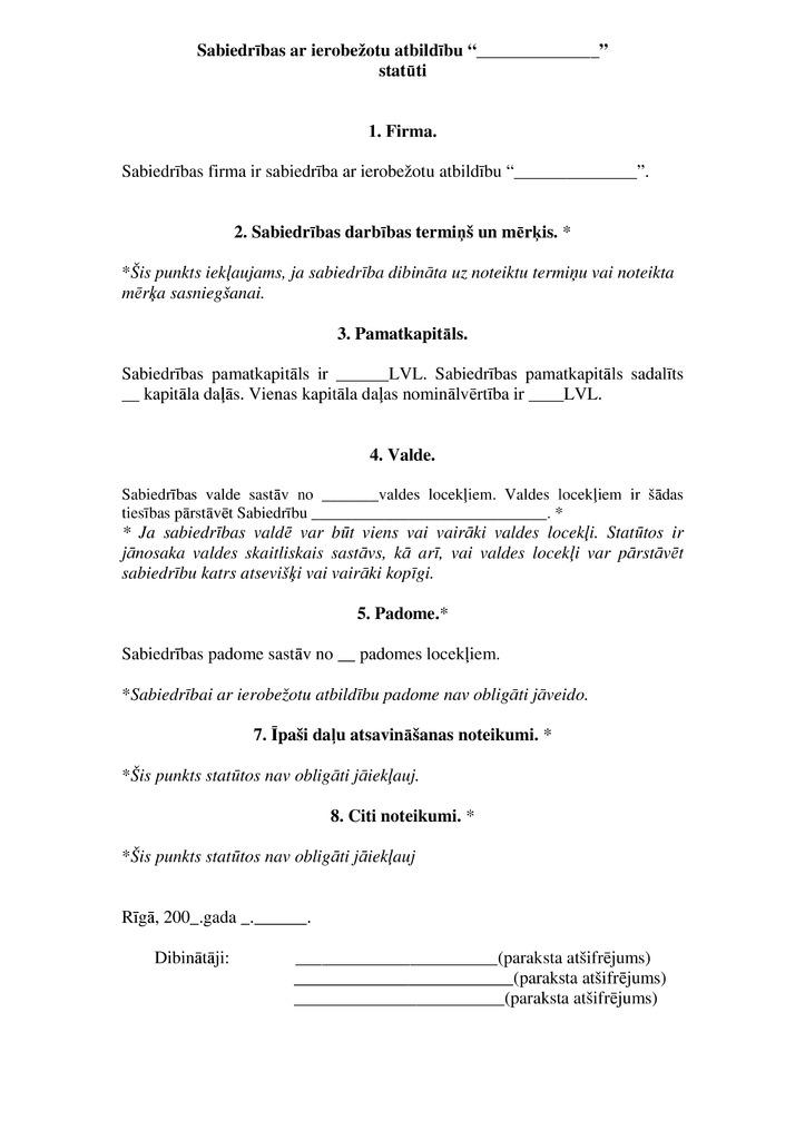 Первая страница устава предприятия