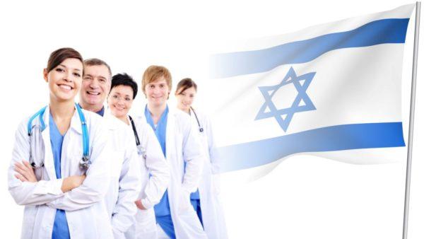 Знакомимся с клиниками Израиля, получившими мировую известность
