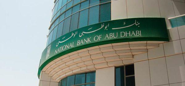 Национальный банк Абу-Даби