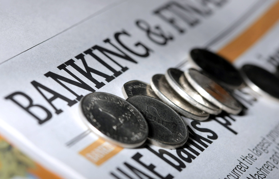 Финансовая система Эмират
