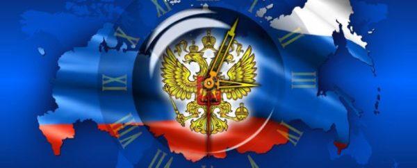 Как можно иммигрировать в Россию