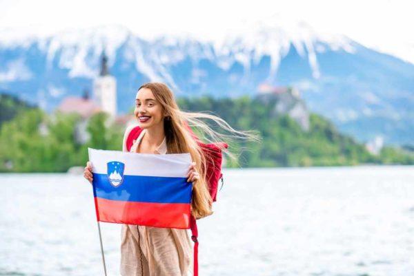 Словенское гражданство, условия получения