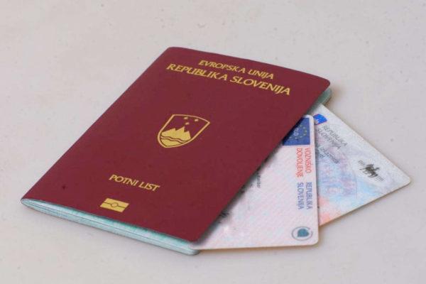 Паспорт Словении за инвестиции