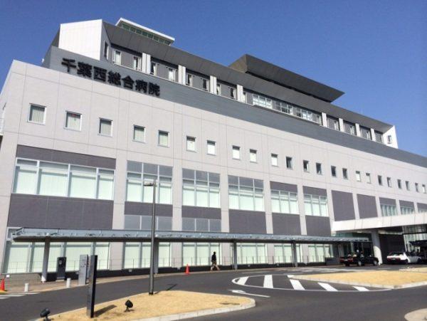 Клиника в Японии