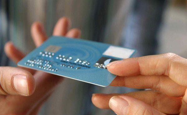 Получение полиса страхования карты банка онлайн
