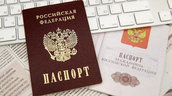 Каждый гражданин РФ имеет паспорт