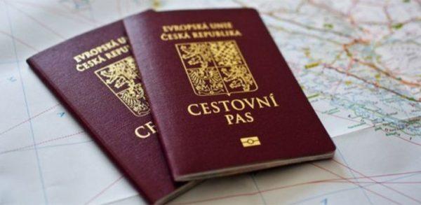 Наличие чешского паспорта указывает на гражданскую принадлежность лица