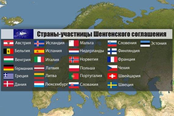 Подданство Чехии открывает широкие горизонты Шенгенской зоны