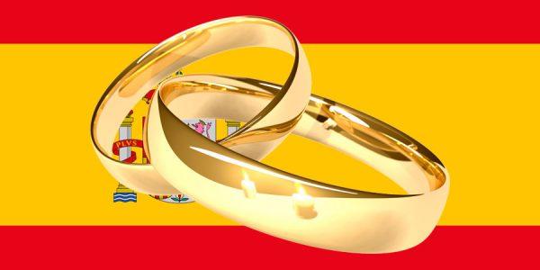 Власти страны проверяют подлинность брака при рассмотрении заявления на оформление подданства