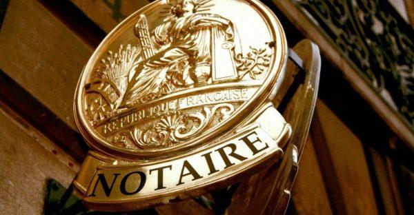 Нотариальная контора во Франции