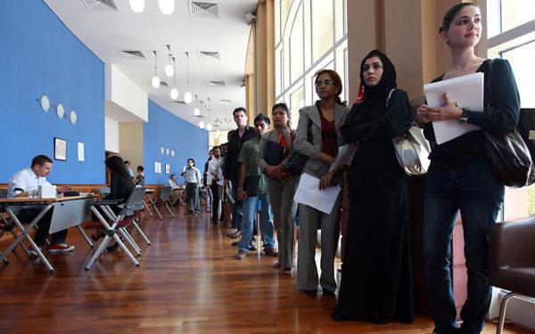 Как подать документы на рабочую визу ОАЭ