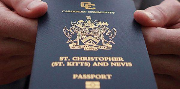 Внутренний паспорт Сент-Китс и Невис