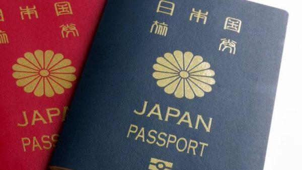 Будучи гражданином Японии получить еще одно подданство не получится