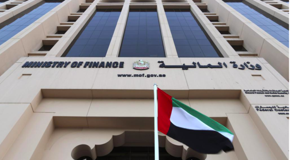 Министерство финансов ОАЭ