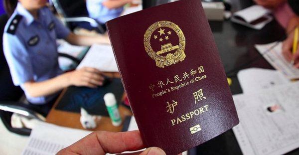 Китай лучше вообще не выбирать в качестве страны для проживания в случае наличия намерений иметь несколько паспортов