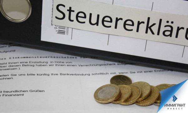 Налоги для предпринимателей в Австрии