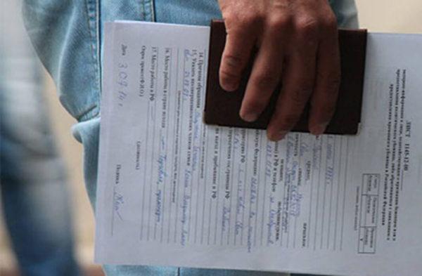 Документы на ВНЖ для властей Франции