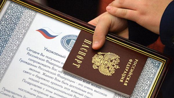Как иностранцу получить российский паспорт после проживания на основании вида на жительство