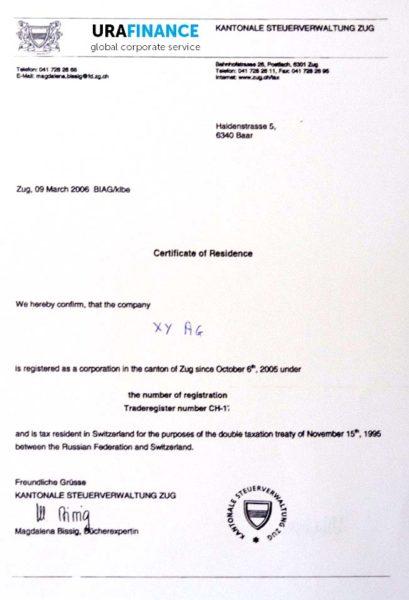 Регистрация в налоговой инспекции
