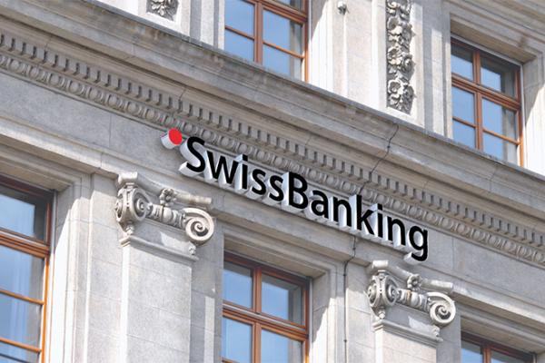 Тайна банковского вклада