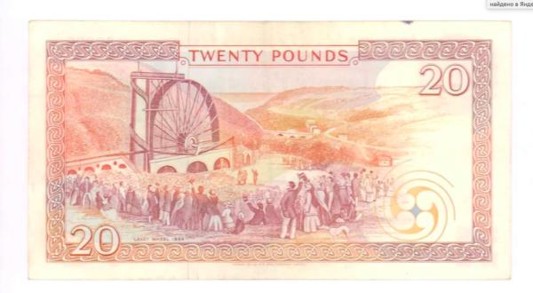 Деньги острова Мэн для оффшоров