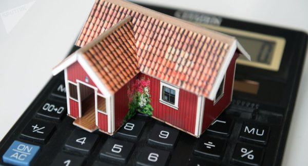 Налог на недвижимость зависит от оценочной стоимости объекта недвижимости