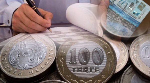 Какие налоги платят в Казахстане физически и юридические лица