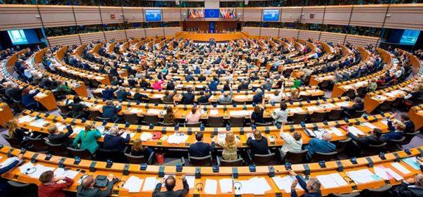 Очередная Конференция Европейского парламента