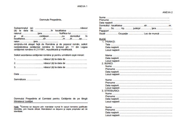Анкета на получение гражданства Румынии для молдаван