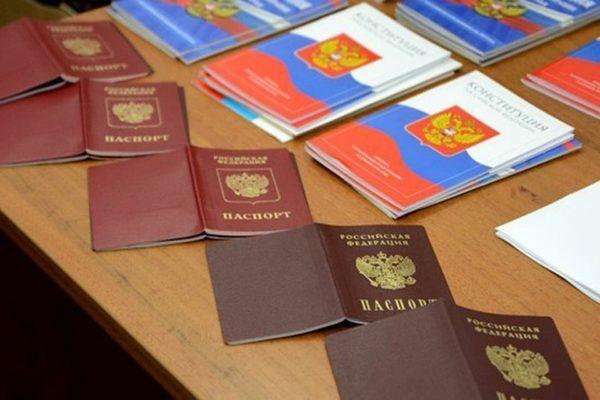 Как немецкому гражданину получить российское подданство