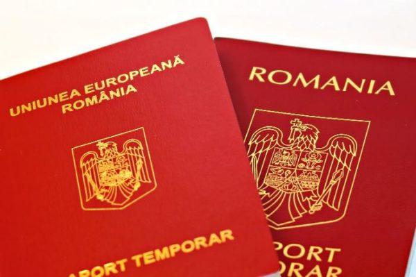 Насколько быстро и просто молдаване могут получить румынское гражданство