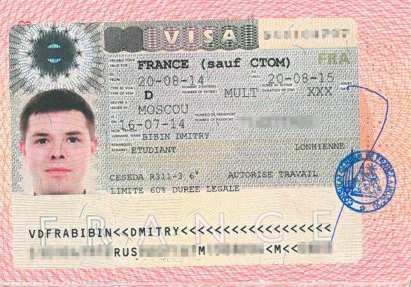 Так выглядит национальная виза во Францию категории Д