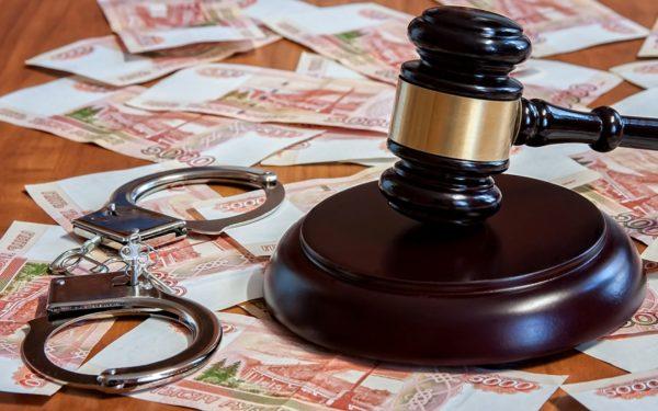 Результатом незаконной деятельности может вполне стать реальное лишение свободы