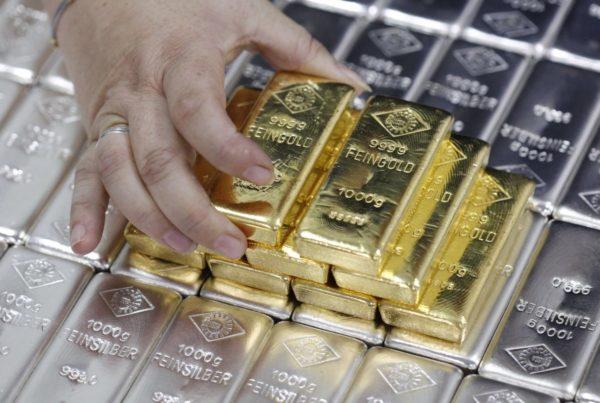Драгоценные металлы можно приобрести в виде слитков