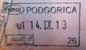 Въездной штамп, проставляемый при пересечении границы государства