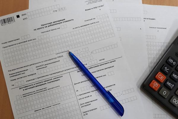Как и когда необходимо отчитаться в налоговую