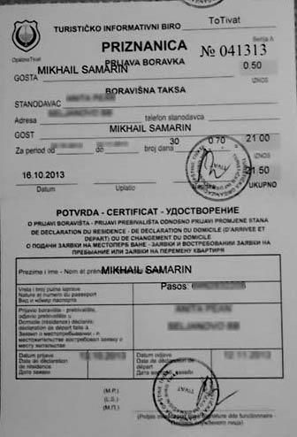 Разрешение на временное проживание в Черногории