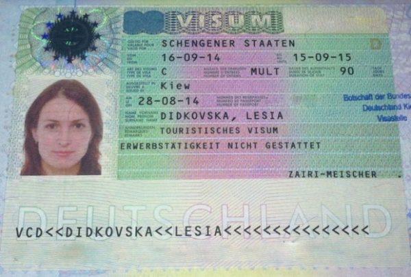 Виза С в Германию